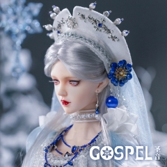 Christmas Limited Set--Sigrdrifa